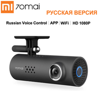 Xiaomi 70mai Smart WiFi APP Russian Voice Control Car DVR HD1080P Car Dash Cam Auto Video Driving Recorder G sensor Night Vision