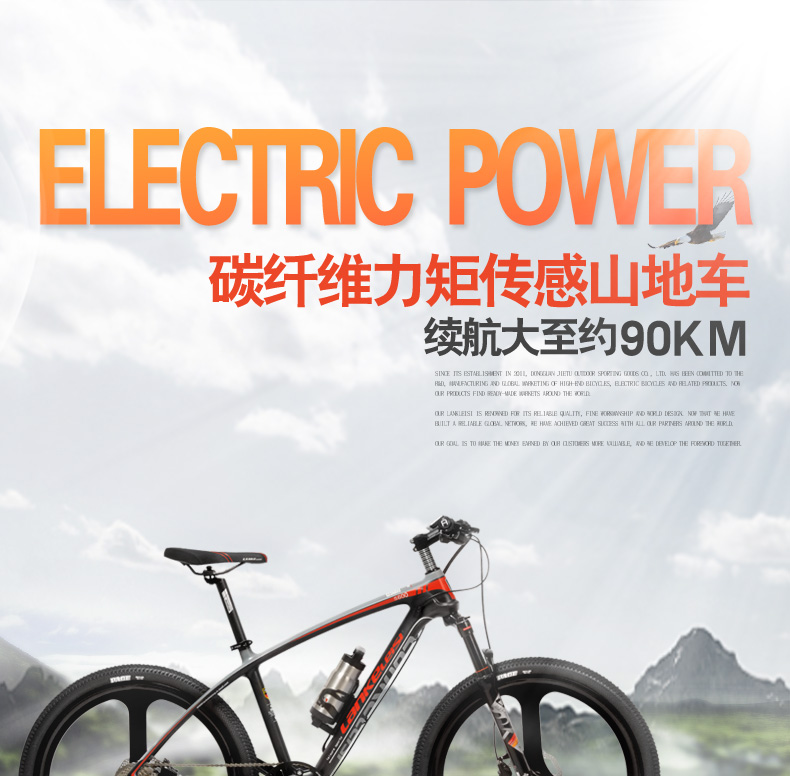 HTB1PHWaXo rK1Rjy0Fcq6zEvVXaM - S600 2018 New 26'' Ebike Carbon Fiber Body 240W 36V Lithium Battery Pedal Help Electrical Bicycle Light-weight Mountain Bike