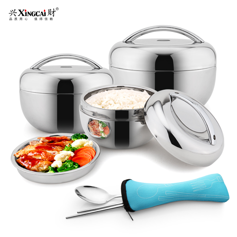 1.3L Lunch Pail Stainless Steel Lunch Box with handle ...