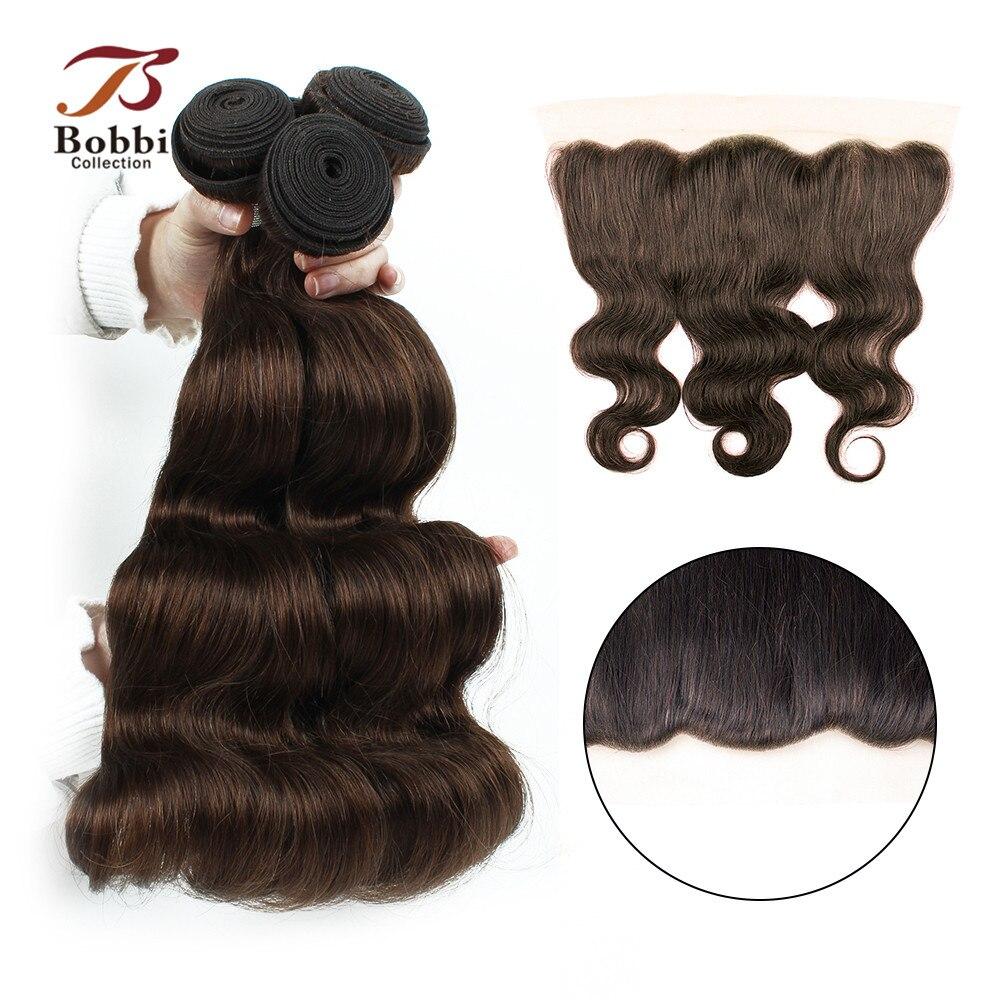 BOBBI коллекция Цвет 2 темно-коричневый объемная волна волос 2/3 Связки с фронтальной индийский номера переплетения человеческих волос уха к ух...