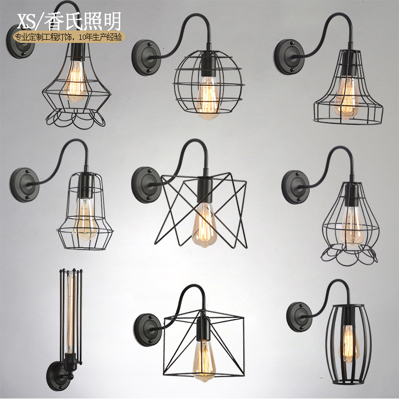 Retro American country loft industry wind single decorative creative personality restaurant iron cage wall lamlanterns wholesale 3d decorative personality creative removable wall sticker