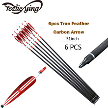 6PCS 31Inch Spine 300 Pure Carbon Arrow Turkish Red Real Feather for Recurve/Compound Bows Hunting Archery