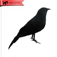 Ловушка птица стекались маленькая Ворона Открытый Охота товары утка гусь манок пластик украшения сада украшения Хэллоуин поставки