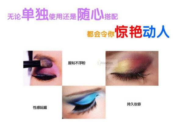eyeshadow palette (3)
