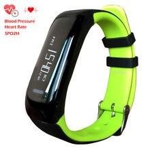 NBS05 Green Blood Pressure Smart Bracelet Heart Rate Sleeping Monitor Bluetooth Waterproof Smart Watch Fashion Health Tracker