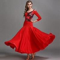 Modern dance skirt big swing skirt lace silk flower dress ballroom dance dress waltz practice skirt DQL107