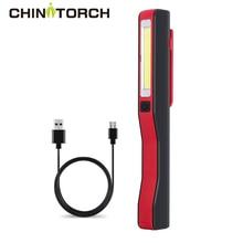 Rechargeable COB Work Light Portable Magnetic LED Flashlight 3W Handle Work Inspection Flashlight Emergency Car Repairing