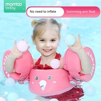 Solid liner No Need Inflatable for accessories Baby Swimming Ring floating Swim ring float Swimming arm floats toy Swim Trainer