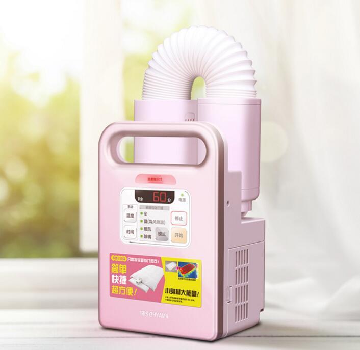 все цены на Household Bed Warming Machine Portable Clothes Dryer PTC Ceramic Heating Machine High-Efficent Silent Drying Machine FK-C1C онлайн