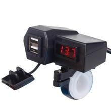 Dual USB 12V Waterproof Motorbike Motorcycle Handlebar Charger Adapter Power Supply Socket Multi-function