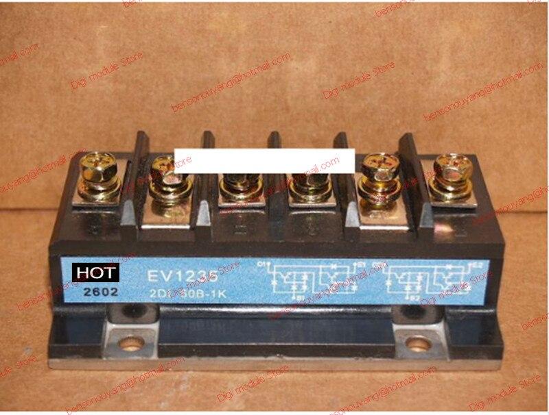 EV1235EV1235