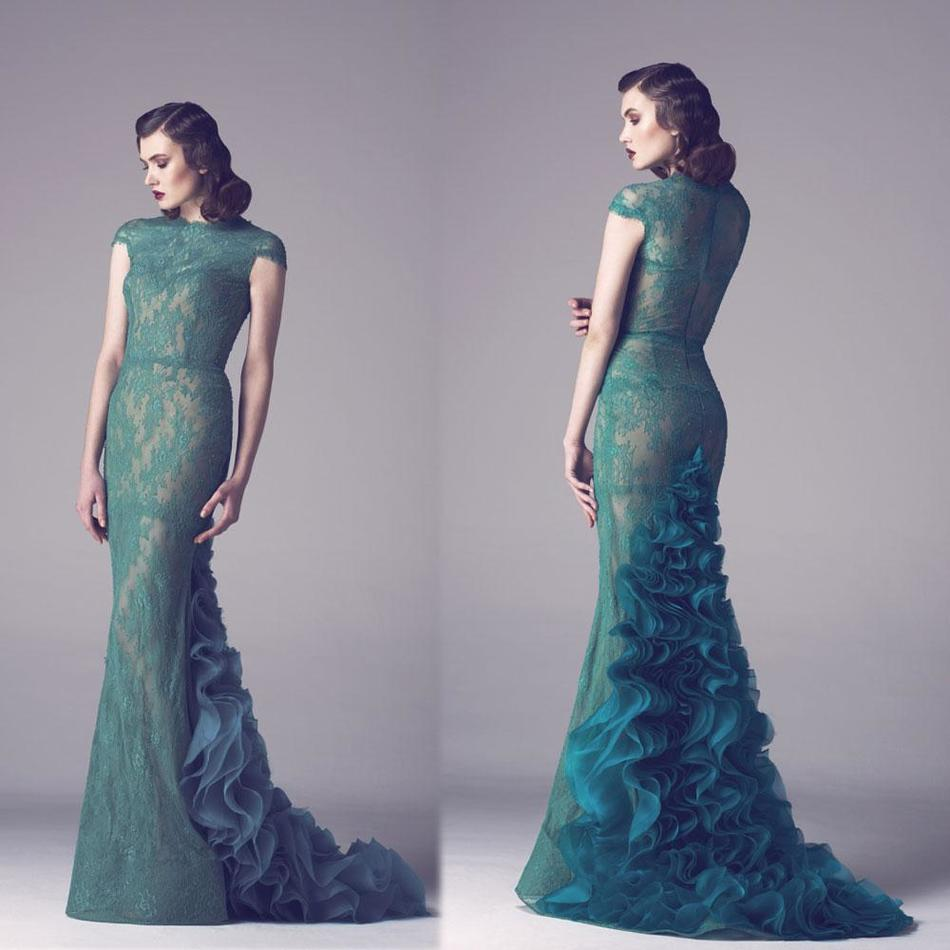 Vintage Prom Dresses Online - Discount Evening Dresses