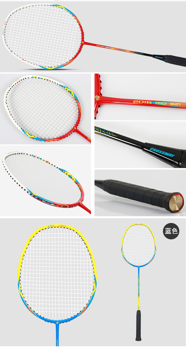 Crossway 2Pcs Best Championships Badminton Rackets Doubles Carbon Lightest Shuttlecock Racquets Set Sports Rio Olympics Memorial 8