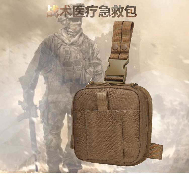 Good 1000D Nylon Empty Bag Tactical Medical Emergency First Aid Kit Military Waist Pack Outdoor Camping Travel Pouch Bag