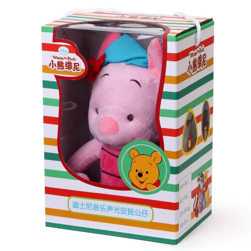 Disney 21 CM poupées jouets en peluche Pijie ourson peluche animaux musique son et lumière apaiser poupée jouet pour enfants