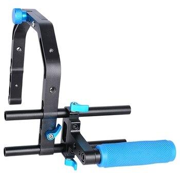 Yelangu Durable Aluminum Alloy Video Dslr Camera C Shape Bracket Support System/Top Handle Grip For Video Dslr Camera Camcorde