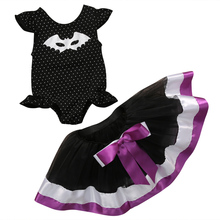 0-3Y Kid Baby Girls Clothing Set For Parties