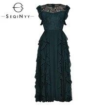 SEQINYY 緑のドレス 2019 夏の新ファッションデザインノースリーブフリルにスプライシングレース花 A ラインミディドレス