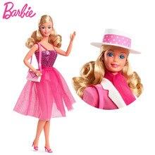 Original Brand Barbie Doll Day-to-Night Collection Superstar Girls Fashion Reborn Baby Dolls Toys for Children Boneca Brinquedos