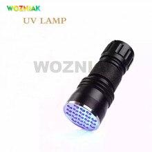 WOZNIAK Protable LOCA UV 21 LED UV Curing Light Lamp For Mobile Phone P