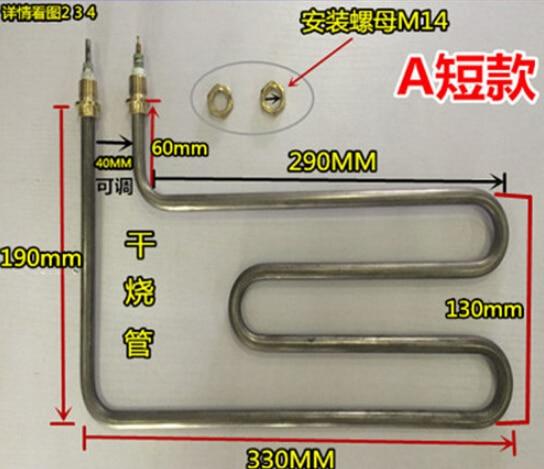 sauna oven parts dry heating tube 220V 380V 1200W industrial rice cooker parts heating elment tube 320mm 220v 4kw