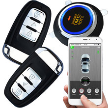 smart mobile GPS car alarm system with online realtime gps tracking feature auto ignition start stop button push start stop(China)