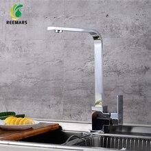 Натуральная reemars смеситель для кухни Новый Дизайн бортике 360 градусов вращения сосуд Раковина бассейна кран горячей холодной воды смесителя