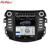 KiriNavi Vertical Screen Tesla Style Android 6.0 10.4 Inch Car DVD GPS For Nissan Navara np 300 Car Radio Wifi 4G 2017 2018