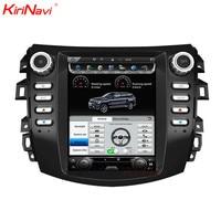 KiriNavi Vertical Screen Tesla Style Android 6.0 10.4 Inch Car DVD GPS For Nissan Navara Car Radio CD Player Wifi 4G 2017 2018