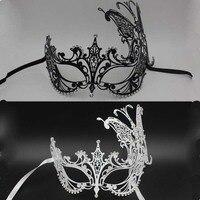 2016 metales anónima máscara máscaras venecianas de la mascarada máscara de halloween para hombre las mujeres de Alta calidad ventas de la fábrica personalizada 5006