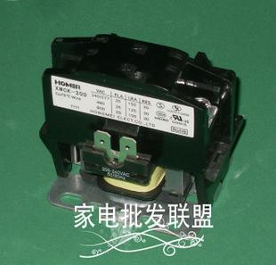 Conditioner, Relay, Tcl, Air