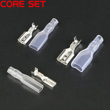 цена на 100pcs/lot 2.8mm/4.8mm/6.3mm Crimp Terminal 50pcs Female Spade Connector + 50pcs Case