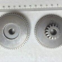Мясорубка шестерни Мясорубка железные зубы для мясорезки электрические комплектующие для мясорезки