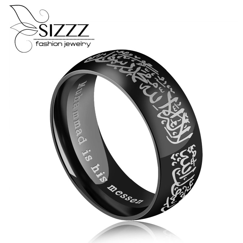 SIZZZ 8mm Wide 6g weight gold/balck color religious jewelry Islamic Alchemy stainless steel ring for men