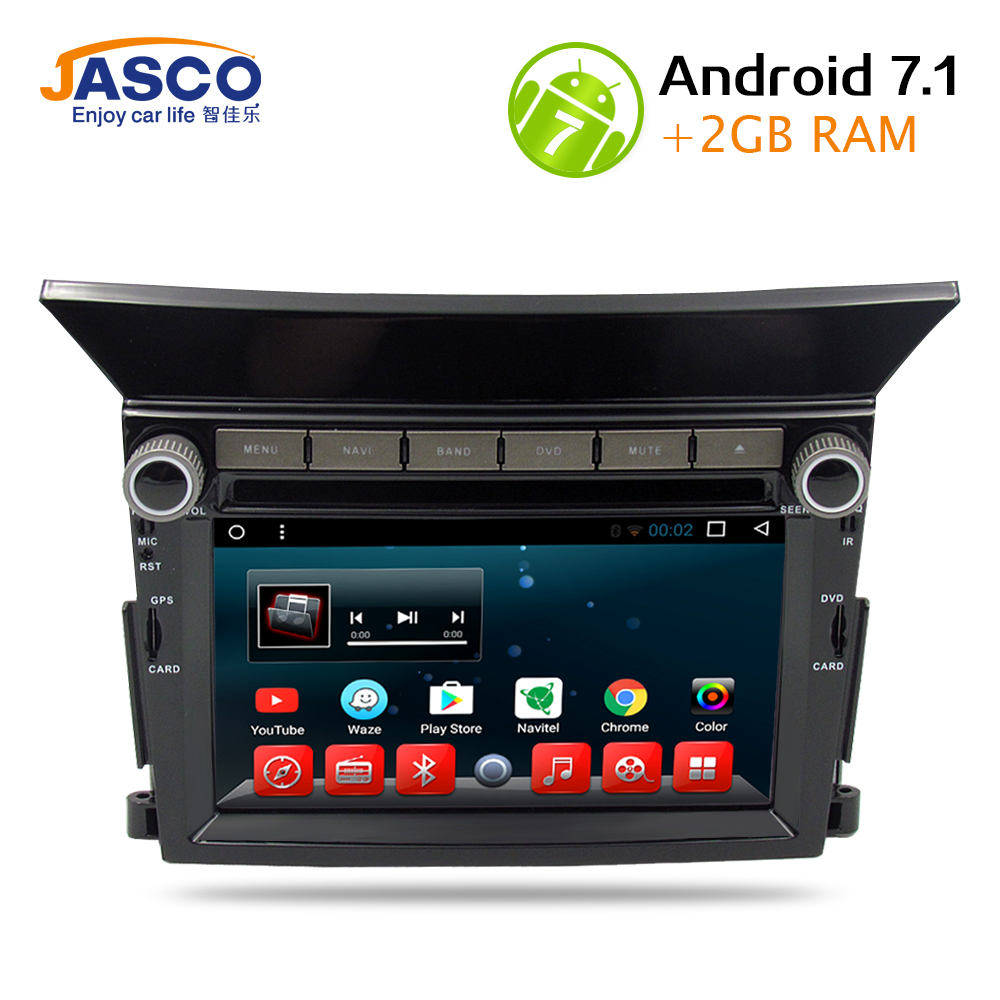 Android 7.1.1 RAM Car DVD Stereo Player GPS Glonass Navigation for Honda Pilot 2009 2010 2011 ...