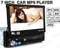 1 DIN 7 inch HD SD/USB with Remote Control 7 languages menu Car MP4 MP5 Player Stereo Radio with Rear View Function In Dash