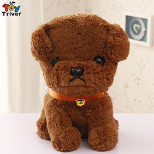 40cm Kawaii plush bell teddy dog toys stuffed animal doll kids baby friend birthday christmas gift present home shop decoTriver