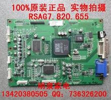 Original hisense tlm2637 4 motherboard rsag7.820 . 34.7m 655 v260b1-l01 screen