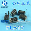100PCS / LOT FL817 = EL817 = PC817 optocoupler line LCD panel repair common