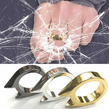 Кольцо для самозащиты мужчин и женщин защитное уличное оружие