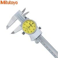 100% Оригинальный Mitutoyo 0 150 мм/0,01 Циферблат суппорт 732 505 нержавеющая сталь Штангенциркули микрометр измерительные инструменты