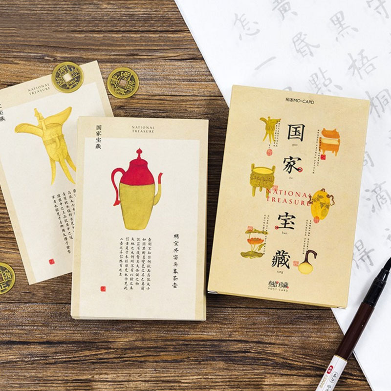 30pcs Lot China Ancient National Treasure Postcard Vintage Style Birthday Greeting Card Message New Year Gift Bookmark