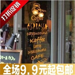 New Fashion Coffee Shop Glass Decoration Coffee Design Stickers Glass  Stickers Wall Stickers Window Door Sticker