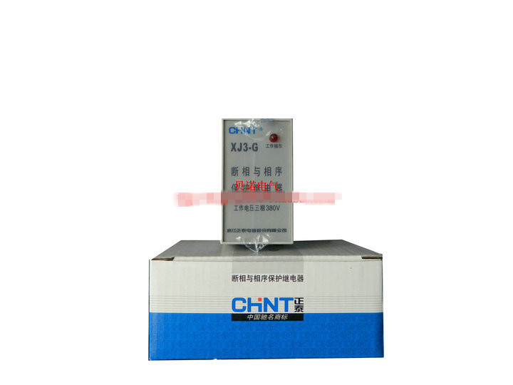 Original new 100% XJ3-G motor protection relay protection fault phase and phase sequence of three-phase unbalanced phase цена