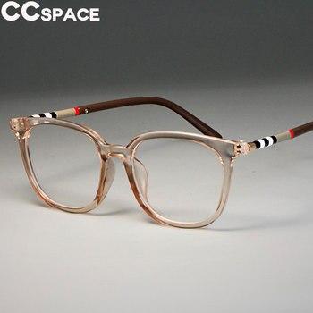 47892 Anti Blue TR90 Cat Eye Luxury Glasses Frames Men Women Trending Styles UV400 Optical Fashion Computer Glasses 4