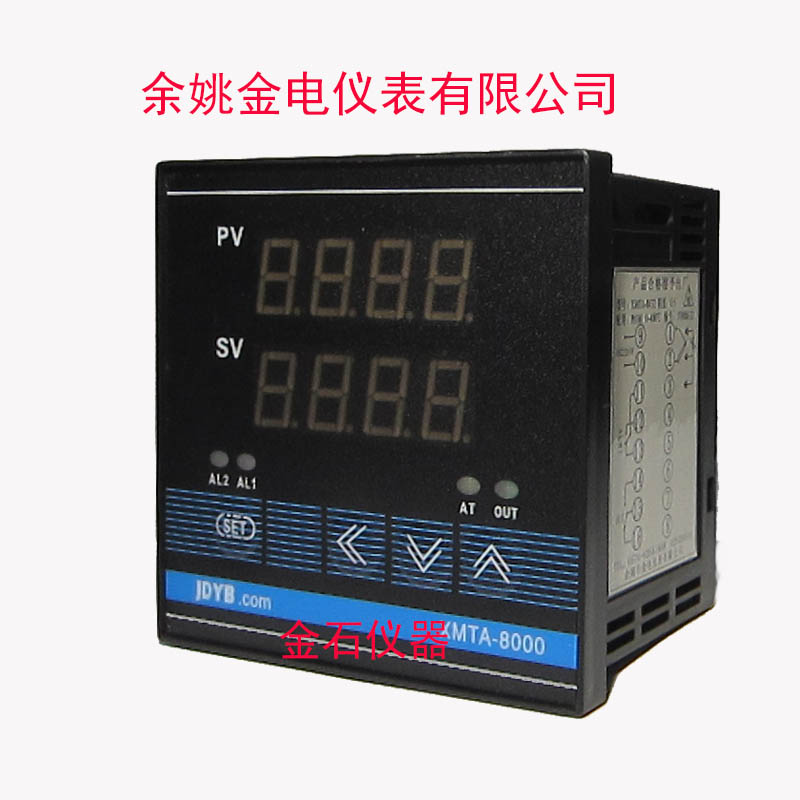 Intelligent Digital Display Temperature -Controller XMTA8411K400 Degree 8412PT100 XMTG/XMTD/XMTE/XMT8000
