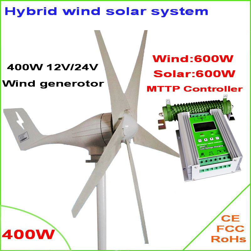 400W wind generator 100% enough power + Boost MPPT Hybrid Charge Controller for 600W wind turbine generator and 600W PV panels wind power generator 400w for land and marine 12v 24v wind turbine wind controller 600w off grid pure sine wave inverter