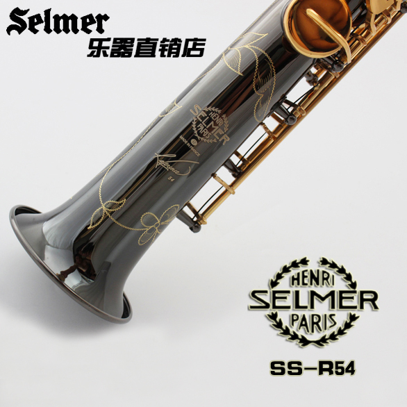 soprano saxophone instrument France Selmer Saxophone 54 drop B soprano Sax high Instrument tube Black nickel plated brand new france henri selmer soprano saxophone 80 black nickel gold sax mouthpiece with case and accessories