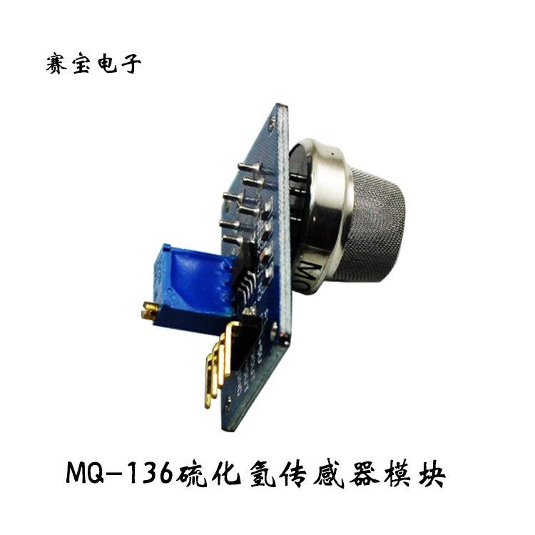 [LAN] MQ-136 - hydrogen sulfide sensor module MQ136 hydrogen sulfide detection sensor (C1A5)  --2PCS/LOT[LAN] MQ-136 - hydrogen sulfide sensor module MQ136 hydrogen sulfide detection sensor (C1A5)  --2PCS/LOT