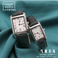 Rectangular watch female quartz watch waterproof ultra thin fashion trend belt student small dial ladies watch Couple watch